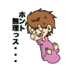 icon_06_hajime1