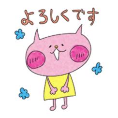 icon_09_kinoshita