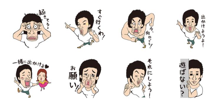stamp_03_kazu