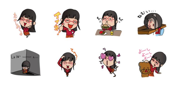 stamp_04_megumi