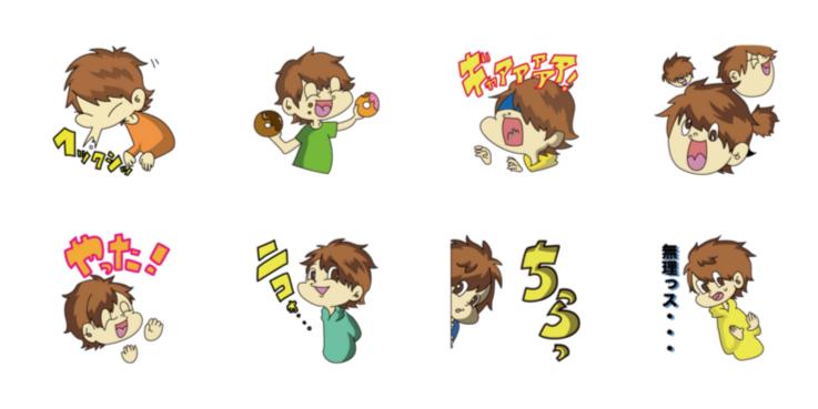 stamp_06_hajime1