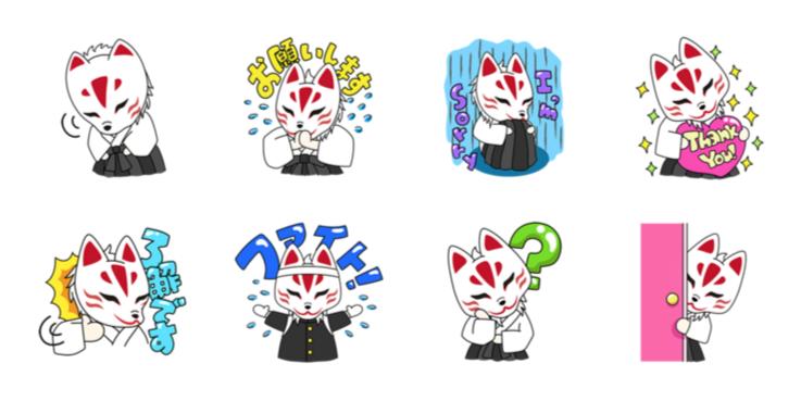 stamp_08_miyayu