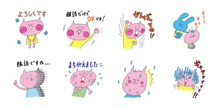 stamp_09_kinoshita
