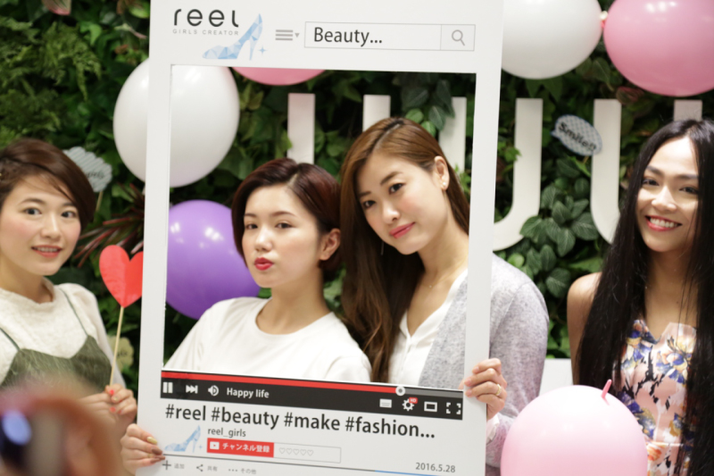 reel_beauty_second_flame