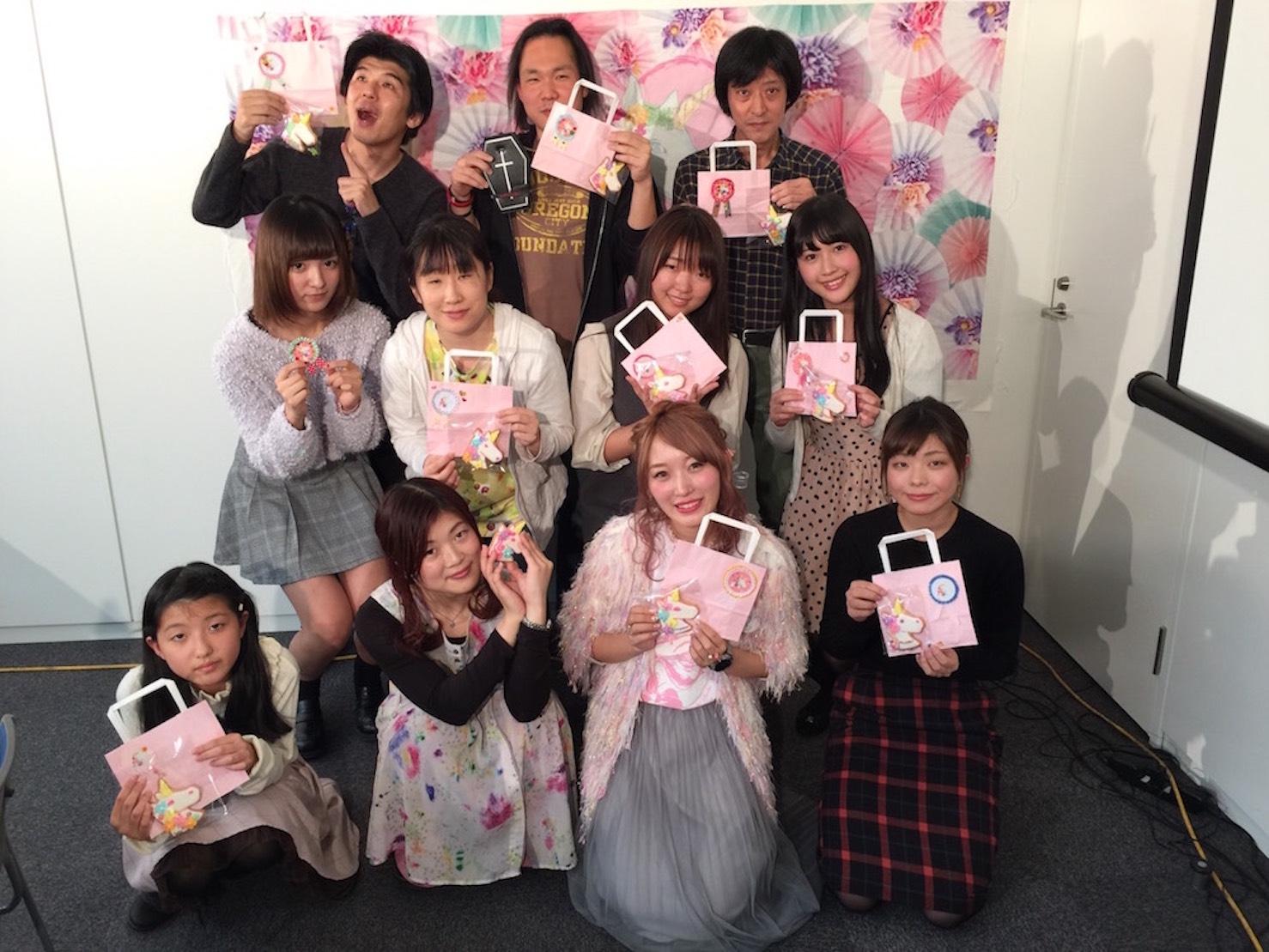 kumamiki_event