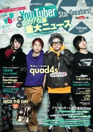 star-creators-february