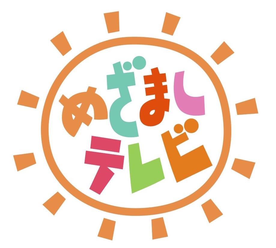 mezamashiTV_logo2